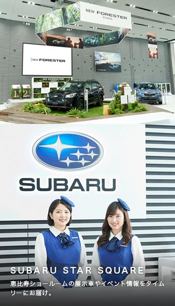SUBARU STAR SQUARE
