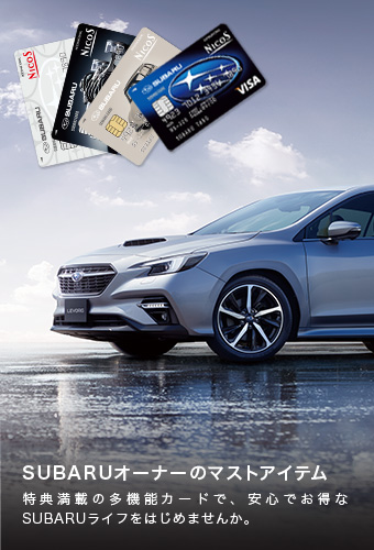SUBARU CARD TOP