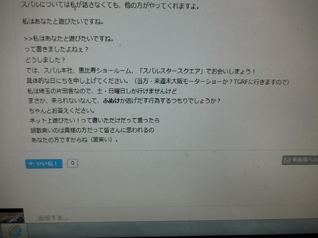 CIMG3731.JPG