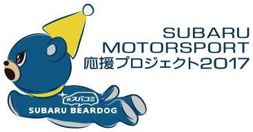 subaru_beardog.jpg