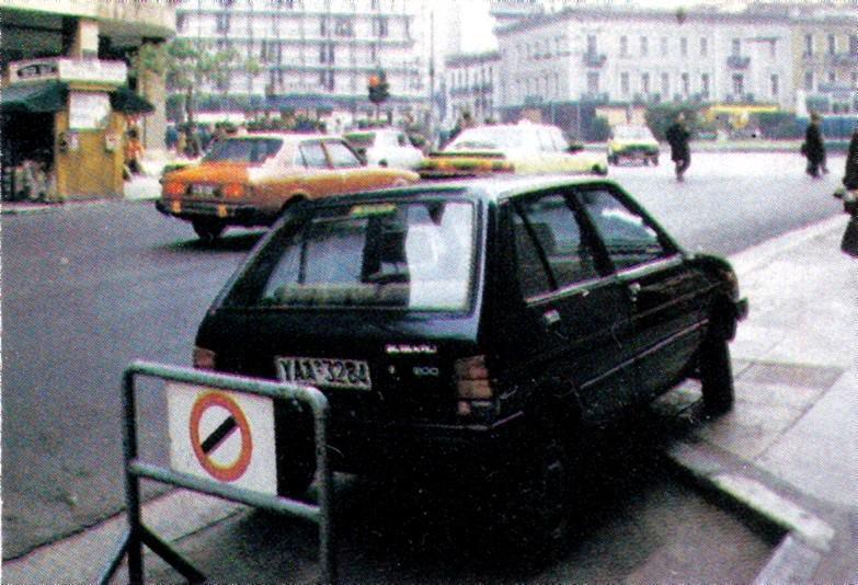 スバル700アテネ1985.jpg