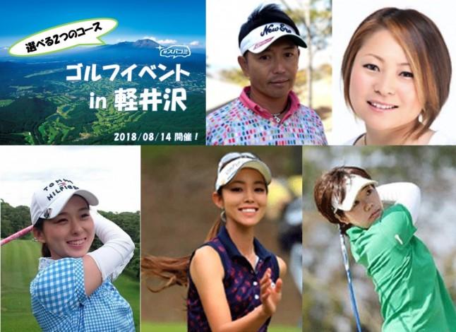 ゴルフ_ph.jpg