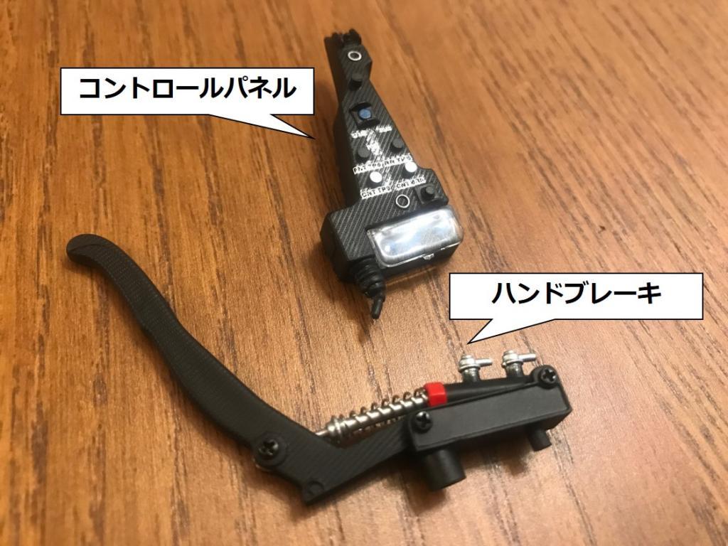 インプph_2.jpg